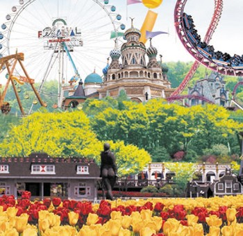 everland amusement park korea