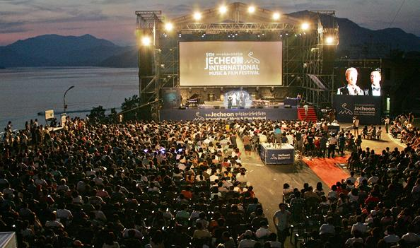 Jecheon International Music & Film Festival
