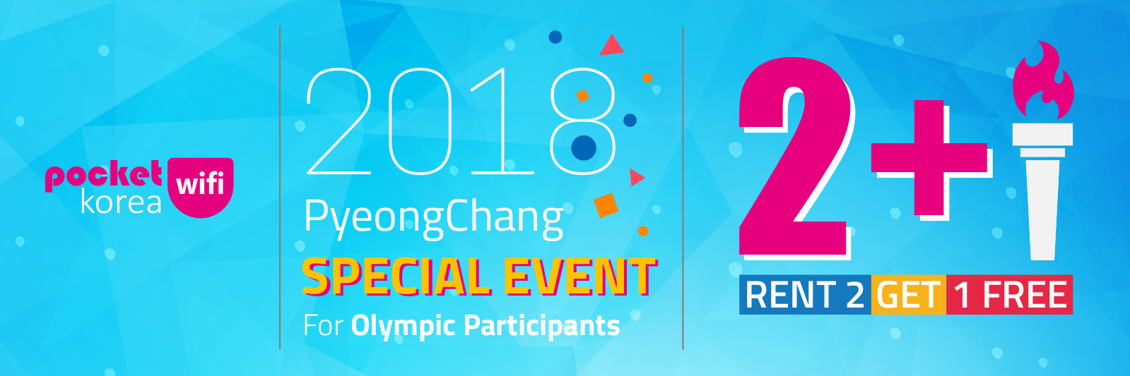 2018 평창 올림픽 이베