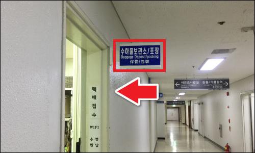 김포공항 안내 사진 (리사이즈 테두리)