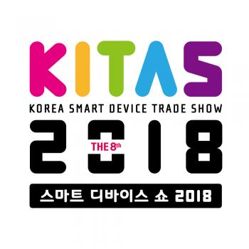 KITAS2018 1