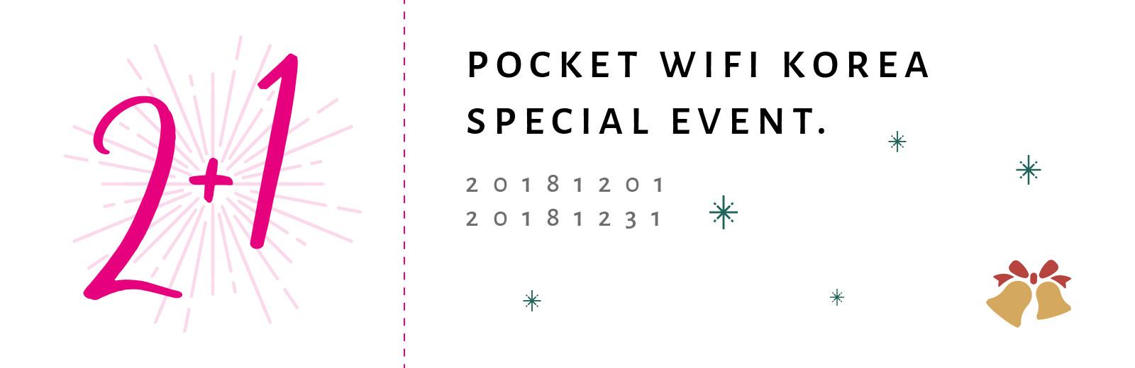 2018 상설 이벤트 배너 12월 수정 2