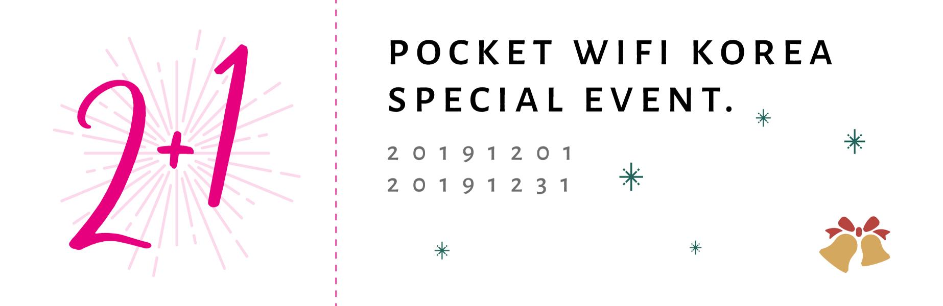 2019-상설-이벤트-배너-12월