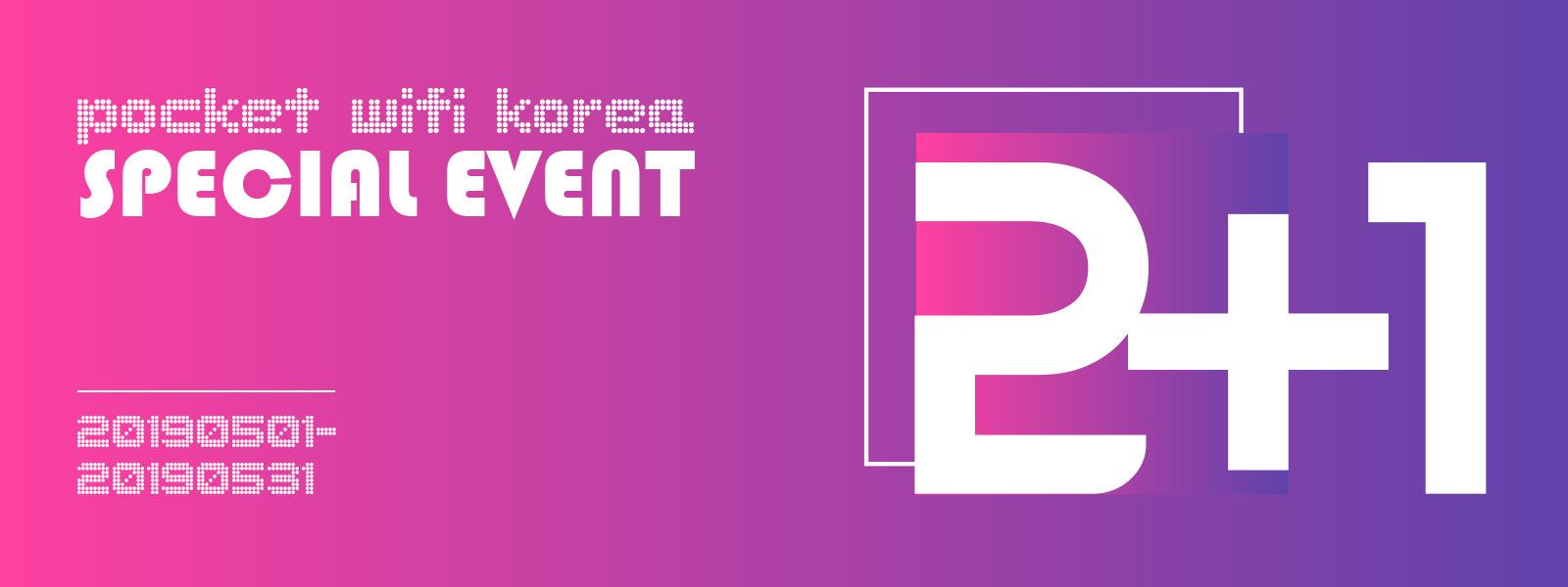 2019 5월 상설 이벤트 배너