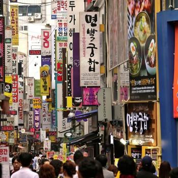 data roaming in korea