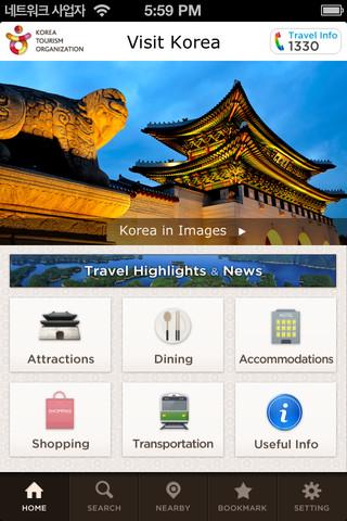 visit korea app