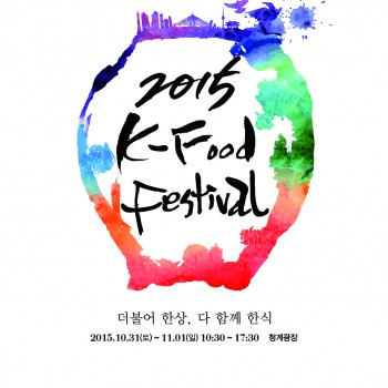 Korean food festival