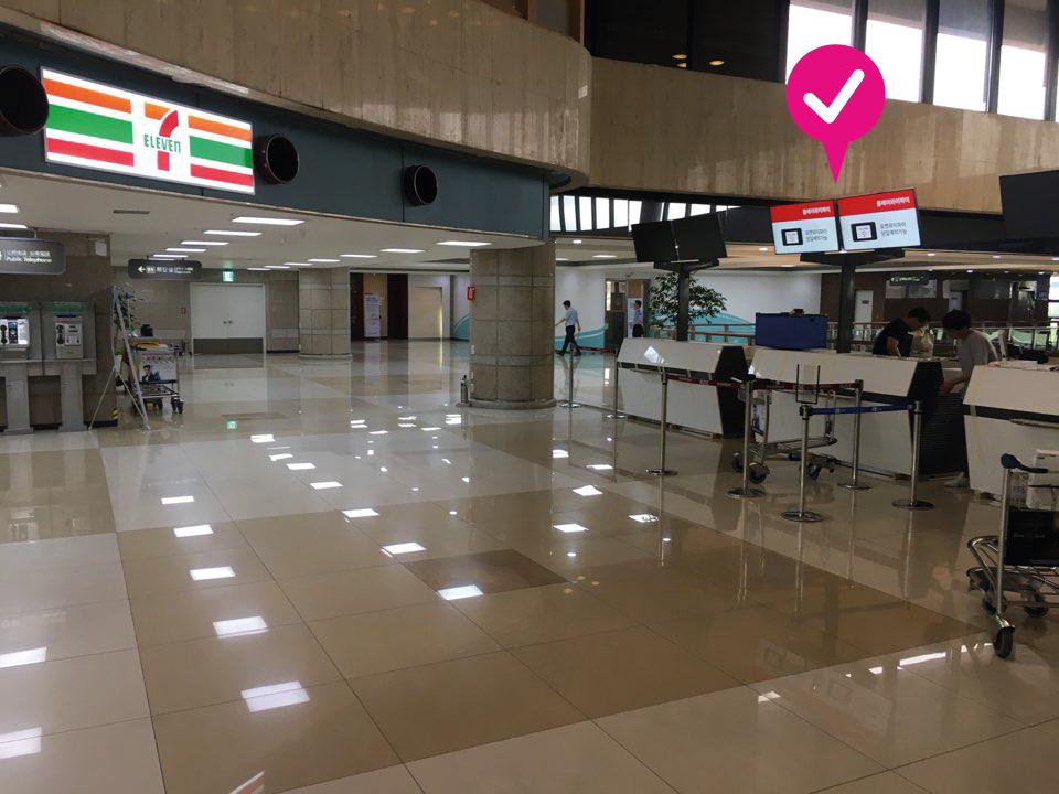 김포공항 안내사진