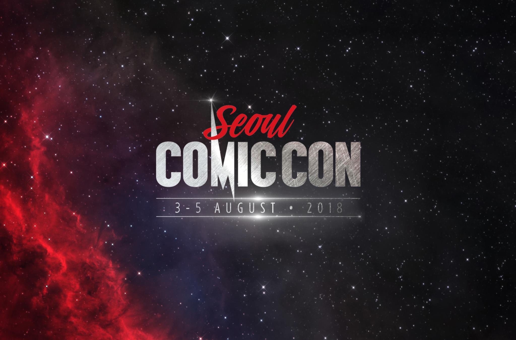 2018 comic con